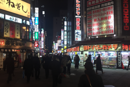 student in Tokyo at night